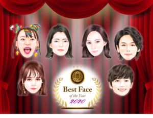 Best Face of the year2020